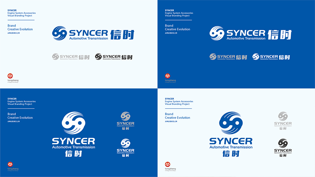 02 Syncer05